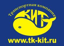 Логотип ТК Кит